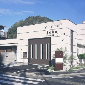 Soko Dental Clinic